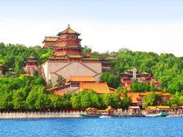 Di hòa viên Du lịch Trung Quốc